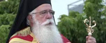 Δημητριάδος Ιγνάτιος: Χρειαζόμαστε όσο ποτέ το Άγιο Πνεύμα στη ζωή μας