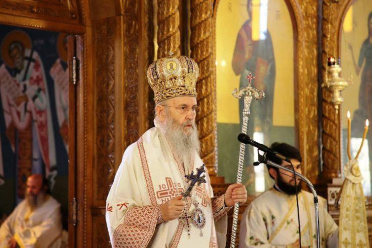 Ναυπάκτου Ιερόθεος: Είναι μεγάλη ευλογία να είμαστε ταπεινά μέλη της Εκκλησίας