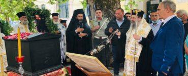 Επέστρεψαν τα Οστά του Παλαιών Πατρών Γερμανού στην Δημητσάνα
