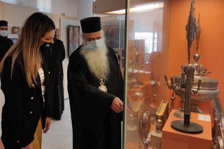 Επίσκεψη της Υφυπουργού Τουρισμού στον Μητροπολίτη Σάμου