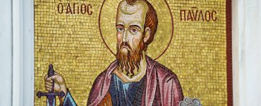 Στο «Βήμα του Αποστόλου Παύλου» ολοκληρώθηκαν τα ΚΖ΄ Παύλεια στη Βέροια