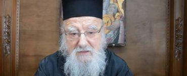 Μητρόπολη Αιτωλίας: Διαθεσιμότητα Ιερέως Μητρόπολη Αιτωλίας: Η Ιερά Μητρόπολη δεν αδράνησε ούτε σιώπησε