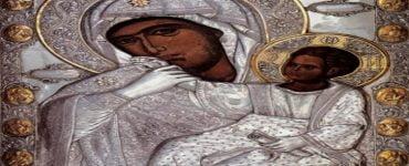 Υποδοχή της Παναγίας της Παραμυθίας στην Κόρινθο