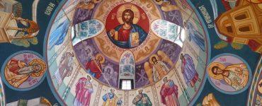 Πανήγυρις Αγίων Πάντων στον Άγιο Στυλιανό Ζεφυρίου 27 Ιουνίου: Κυριακή των Αγίων Πάντων