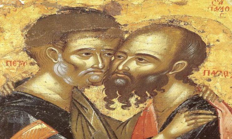 Πανήγυρις Αγίων Αποστόλων Πέτρου και Παύλου Γιαννιτσών