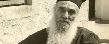 Άγιος Αμφιλόχιος Μακρής: Πως αγοράζεις τον Παράδεισο; Άγιος Αμφιλόχιος Μακρής: Η Πνευματική ζωή έχει χαρές μεγάλες