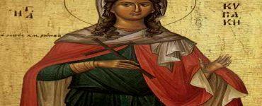 Αγρυπνία Αγίας Κυριακής στην Καλαμαριά Πανήγυρις Αγίας Κυριακής Σπάτων Εορτή Αγίας Κυριακής της Μεγαλομάρτυρος