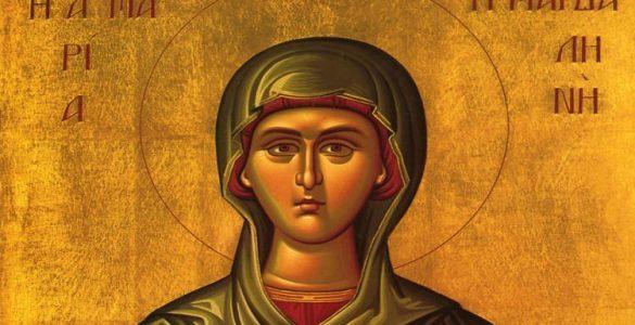 Αγρυπνία Αγίας Μαρίας της Μαγδαληνής στα Τρίκαλα Αγρυπνία Αγίας Μαρίας της Μαγδαληνής στην Καλαμαριά Αγρυπνία Αγίας Μαρίας της Μαγδαληνής στη Νέα Ιωνία Εορτή Αγίας Μαρίας της Μαγδαληνής της Μυροφόρου και Ισαποστόλου