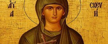 Μεθέορτη Αγρυπνία στην Ιερά Μονή Αγίας Παρασκευής Γιαννιτσών Πανήγυρις Αγίας Παρασκευής στη Χαλκίδα