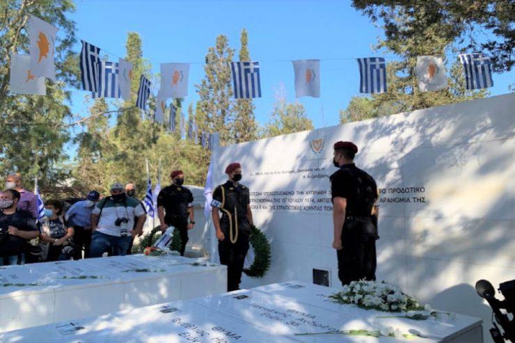 Ιερό Μνημόσυνο για τους πεσόντες κατά το Κυπριακό Πραξικόπημα