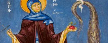 Εορτή Αγίας Ειρήνης της Χρυσοβαλάντου