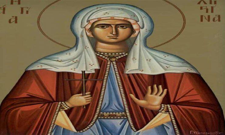 Εορτή Αγίας Χριστίνης της Μεγαλομάρτυρος