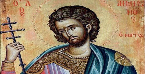 Εορτή Αγίου Αιμιλιανού του μάρτυρα