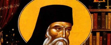 Εορτή Αγίου Νικοδήμου του Αγιορείτου