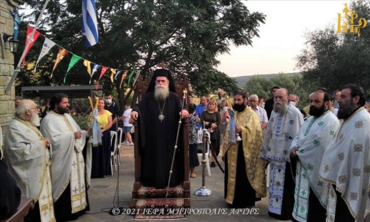 Εορτή Αγίου Παϊσίου στην Άρτα