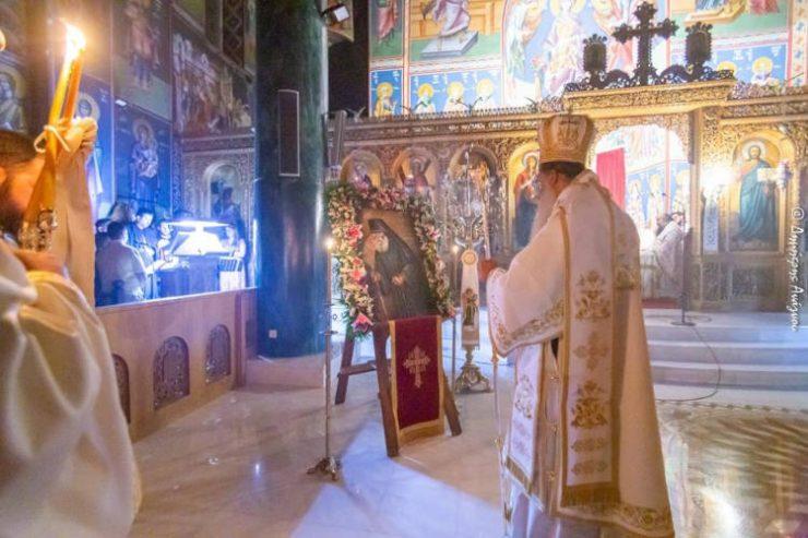 Με Αρχιερατική ολονυκτία τίμησε η Φθιώτιδα τον Όσιο Παΐσιο