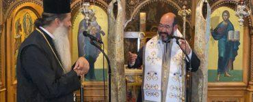 Ο Επίσκοπος Χριστουπόλεως Εμμανουήλ στη Μητρόπολη Φθιώτιδος