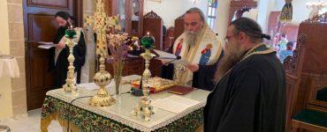 Κισάμου Αμφιλόχιος: Η προσευχή ξεκλειδώνει τις πύλες του Ουρανού