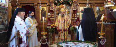 Εκδηλώσεις τιμής και μνήμης για τον π Γερβάσιο Παρασκευόπουλο στη Μητρόπολη Πατρών