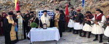 Τιμήθηκαν οι ήρωες του Κάστρου του Σαλμενίκου Αχαΐας