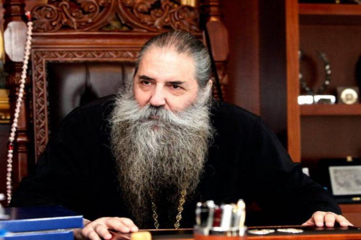 Πειραιώς Σεραφείμ: Γιατί είναι ανεπιθύμητος ο κ. Φραγκίσκος στους εορτασμούς για την Παλιγγενεσία;