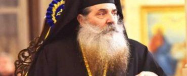 Πειραιώς Σεραφείμ: Απάντηση στην Ρωμαιοκαθολική «Ιεραρχία»