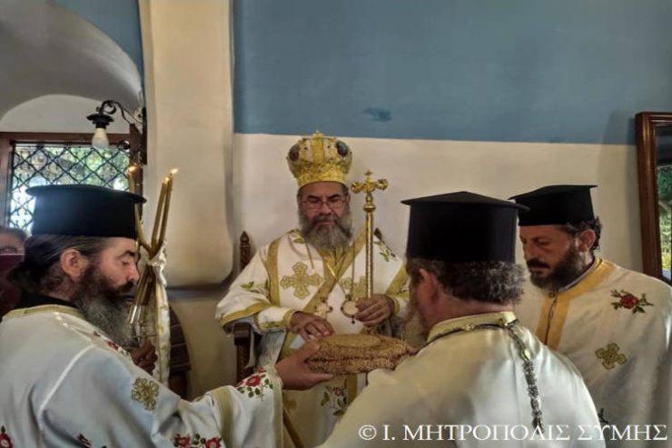 Η Εορτή της Αγίας Μαρίνης στη Σύμη