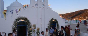 Πανηγύρισε η Ιερά Μονή Ταξιάρχη Μιχαήλ στο Βαθύ της Σίφνου