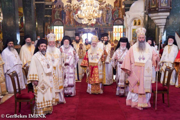 Πολυαρχιερατικό Συλλείτουργο για την εορτή του Αγίου Παντελεήμονος και τα Oνομαστήρια του Μητροπολίτου Βεροίας