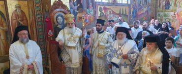 Η Εορτή των Αγίων Αποστόλων Πέτρου και Παύλου στο Πατριαρχείο Ιεροσολύμων