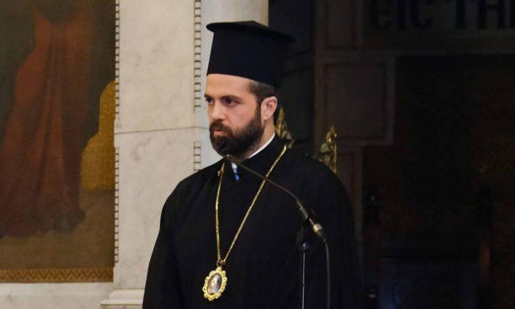 Η Αρχιεπισκοπή Θυατείρων για την μετάθεση του Επισκόπου Μελιτινής