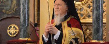 Οικουμενικός Πατριάρχης: Η μεγαλυτέρα δύναμις της Εκκλησίας είναι ο Κύριος ημών Ιησούς Χριστός Τον Νοέμβριο στην Κούβα ο Οικουμενικός Πατριάρχης