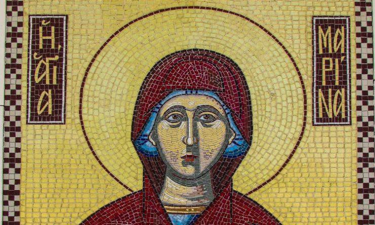 Πανήγυρις Αγίας Μαρίνης στα Άνω Πατήσια Αγρυπνία Αγίας Μαρίνης στο Βόλο