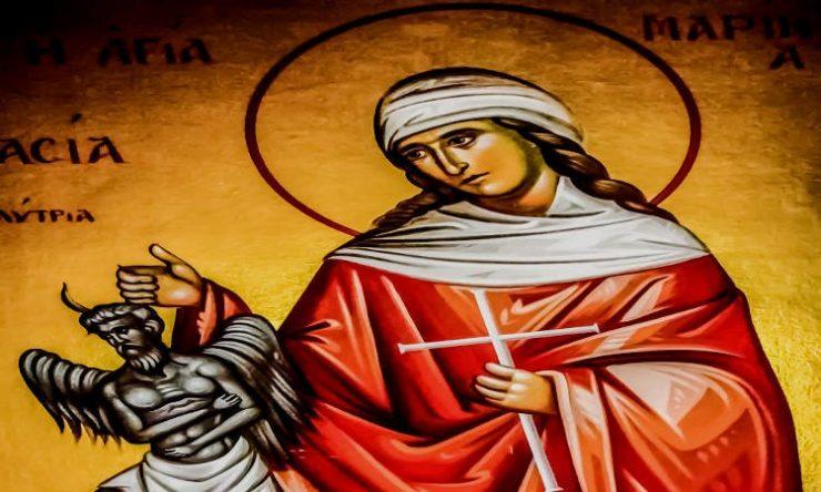 Πανήγυρις Ιερού Ναού Αγίας Μαρίνης στη Σχολή ΤΕΦΑΑ Τρικάλων Πανήγυρις Αγίας Μαρίνης στη Λέρο