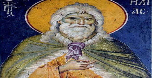 Πανήγυρις Προφήτου Ηλιού Τρικάλων Πανήγυρις Παρεκκλησίου Προφήτου Ηλιού Γρεβενών Εορτή Προφήτου Ηλιού του Θεσβίτου