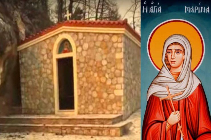 Η Αγία Μαρίνα φύλαξε το Εκκλησάκι Της από την πύρινη λαίλαπα! (ΒΙΝΤΕΟ)