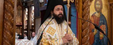Επίσκοπος Μελόης: Να αντικαταστήσουμε την αγάπη για τον εαυτό μας με την αγάπη για τον Θεό