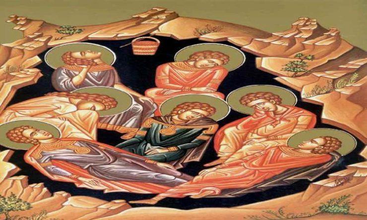 Εορτή Αγίων Επτά Παίδων των εν Εφέσω
