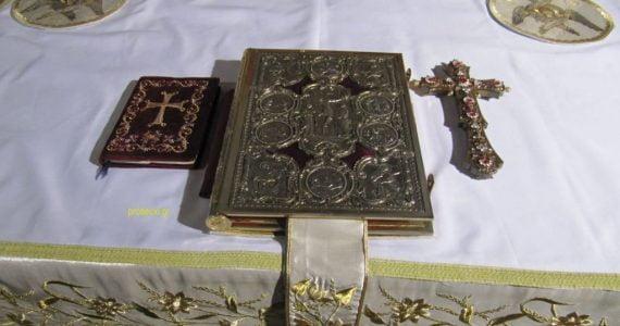 Ευαγγέλιο Κυριακής Κοιμήσεως της Θεοτόκου 15-08-2021 Ευαγγέλιο Κυριακής - Η αποτομή της Τιμίας Κεφαλής του Αγίου Ιωάννου του Προδρόμου 29-8-2021 Ευαγγέλιο Κυριακής προ της Υψώσεως του Τιμίου Σταυρού 12-9-2021