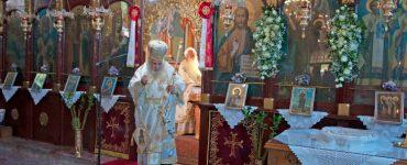 Αρχιερατική Θεία Λειτουργία στο Εκκλησιοχώρι Εδέσσης