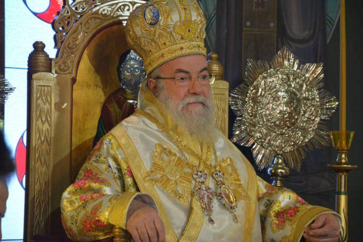 Ελευθερουπόλεως Χρυσόστομος: Να παρακαλούμε την Υπεραγία Θεοτόκο ποτέ να μη μας εγκαταλείψει