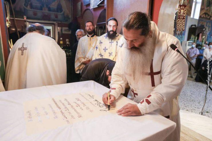 Φθιώτιδος Συμεών: Επανεκκίνηση χωρίς Χριστό θα είναι μια παλινόρθωση του παλαιού