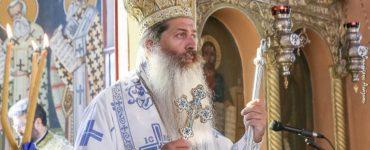 Φθιώτιδος Συμεών: Ο Χριστός θεραπεύει από την ασθένεια της αμαρτίας