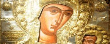 Εορτάζει η Παναγία Προυσιώτισσα «Η Κυρά της Ρούμελης»