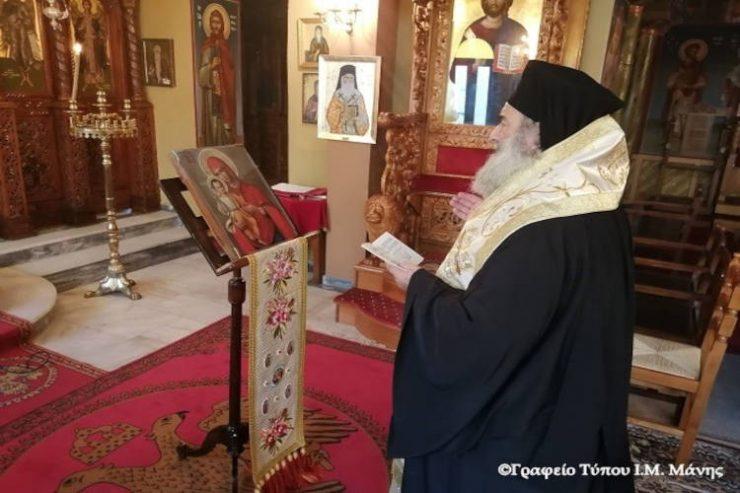 Η πρώτη Παράκληση προς την Υπεραγία Θεοτόκο στη Μητρόπολη Μάνης