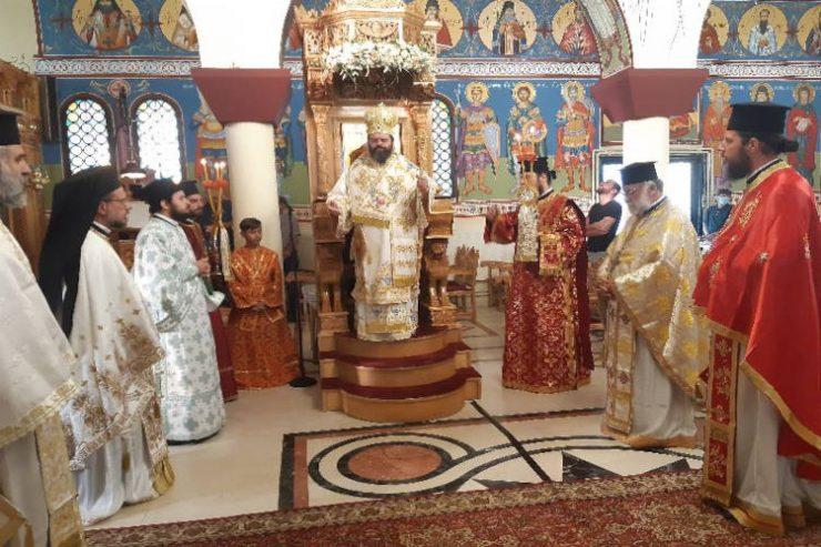 Εορτή Αγίου Κοσμά του Αιτωλού στην Κομοτηνή
