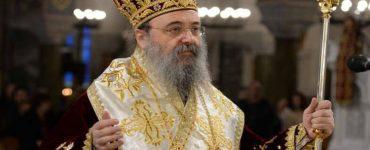 Εξιτήριο έλαβε ο Μητροπολίτης Πατρών Χρυσόστομος