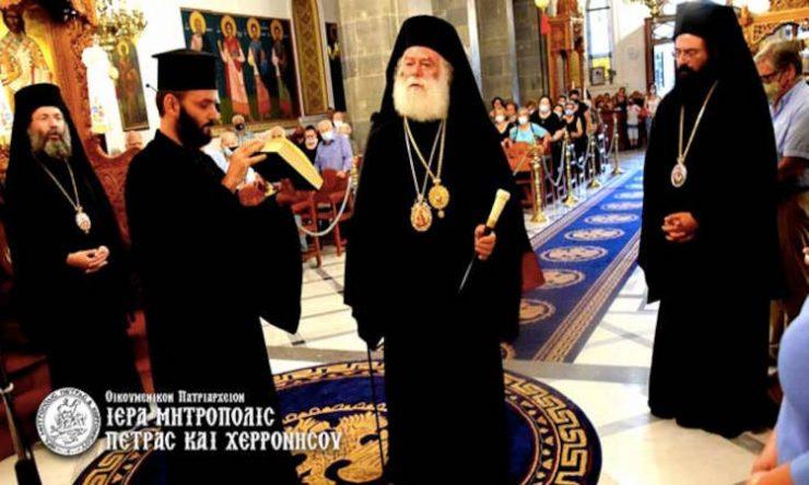 Ο Πατριάρχης Αλεξανδρείας Θεόδωρος στην Κρήτη