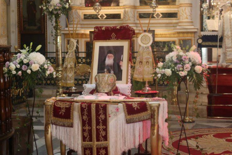 Μνημόσυνο Μητροπολίτου Κιλκισίου Εμμανουήλ στην Ερμούπολη