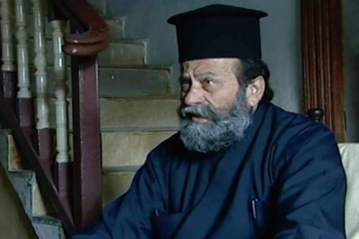 Εκδημία πατρός Μοδέστου Παπαχρίστου